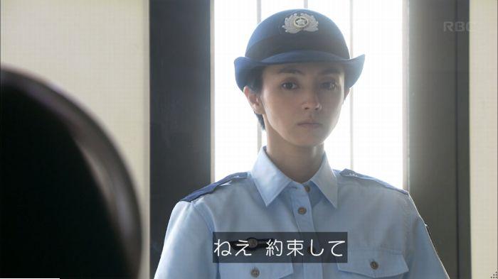監獄のお姫さま 5話のキャプ576