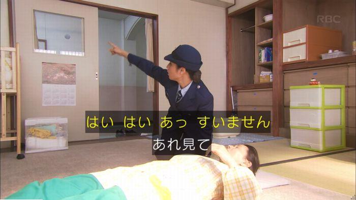 監獄のお姫さま 5話のキャプ322