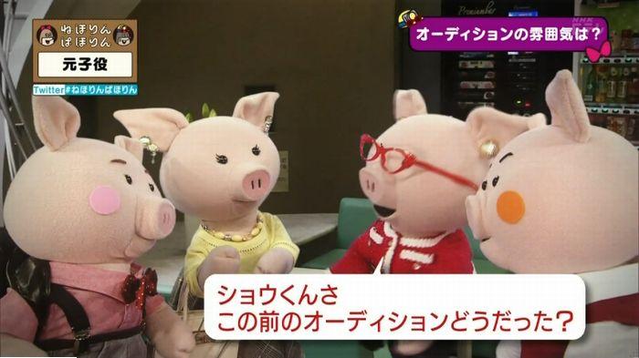 ねほりん元子役のキャプ94