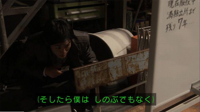 監獄のお姫さま 8話のキャプ468