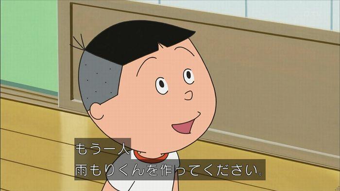 サザエさん堀川君のキャプ126