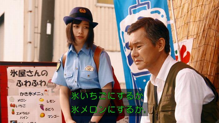 警視庁いきもの係 8話のキャプ373