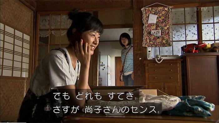 ウツボカズラの夢5話のキャプ155