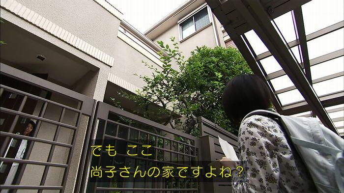 ウツボカズラの夢1話のキャプ79