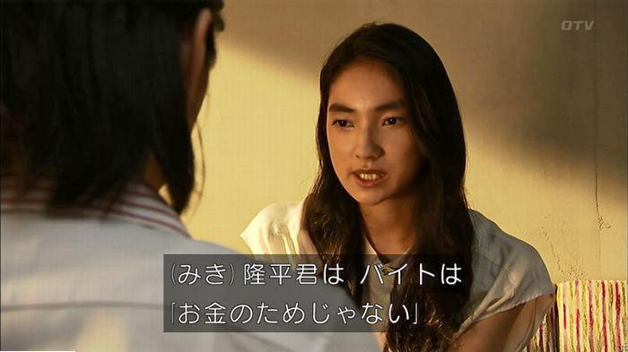 ウツボカズラの夢6話のキャプ396