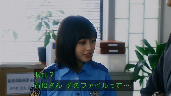 警視庁いきもの係 8話のキャプ92