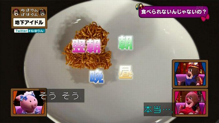 ねほりん 地下アイドル回のキャプ153