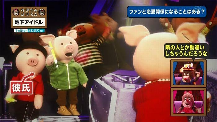 ねほりん 地下アイドル後編のキャプ301