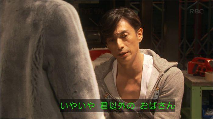 監獄のお姫さま 7話のキャプ642