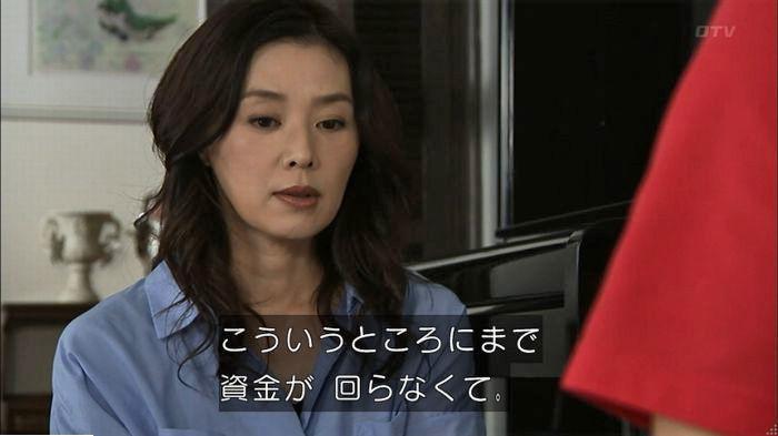 ウツボカズラの夢5話のキャプ78