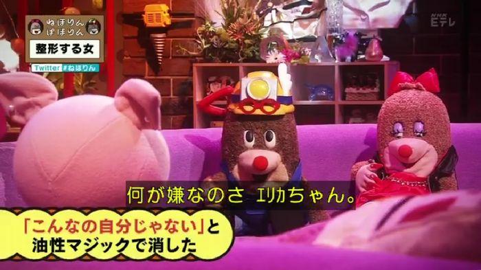 ねほりんぱほりんのキャプ192