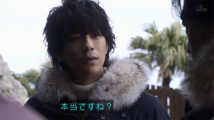 奪い愛 4話のキャプ486