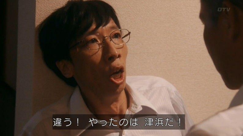 いきもの係 4話のキャプ739