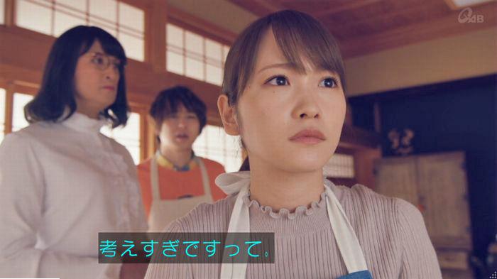 家政婦のミタゾノ 7話のキャプ461