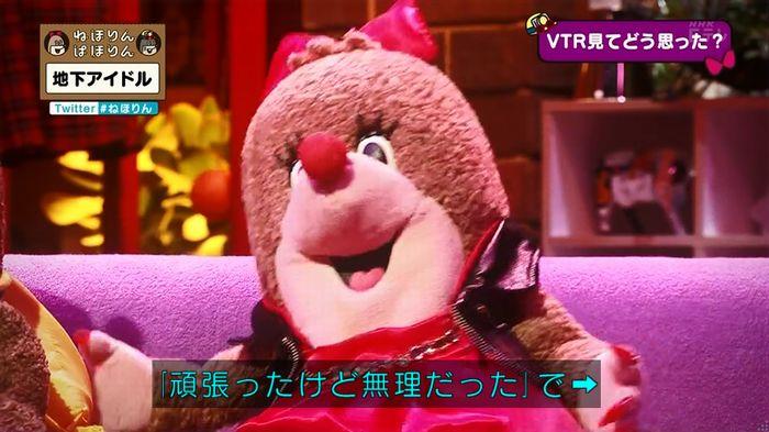 ねほりん 地下アイドル後編のキャプ60