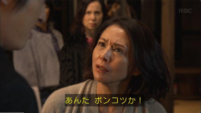 監獄のお姫さま 5話のキャプ234