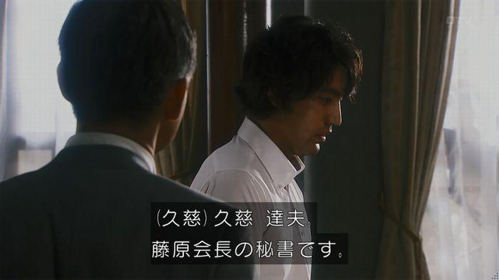 いきもの係 2話のキャプ243