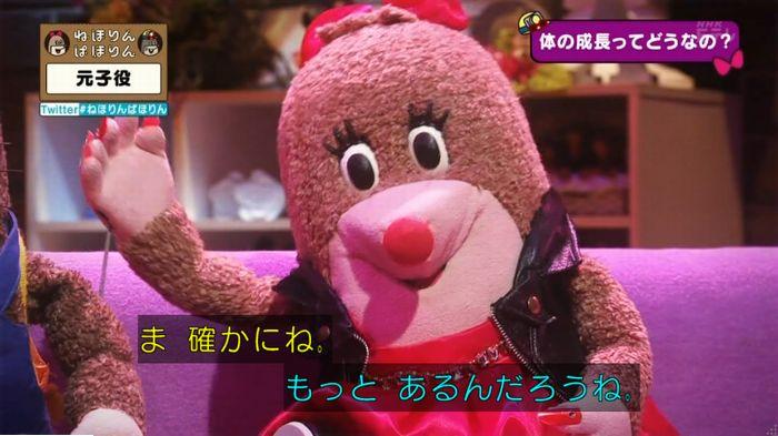 ねほりん元子役のキャプ303