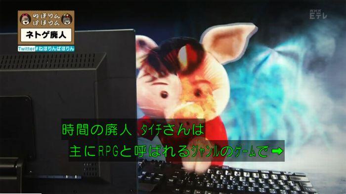 ねほりんネトゲ廃人のキャプ61