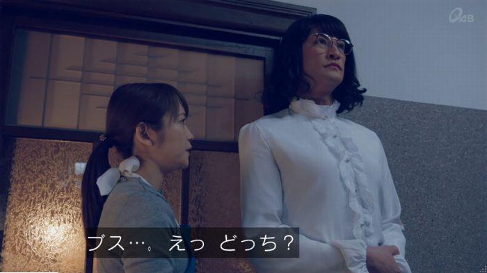 家政婦のミタゾノ 5話のキャプ393