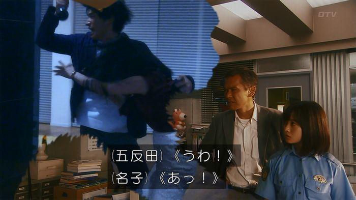 いきもの係 5話のキャプ720