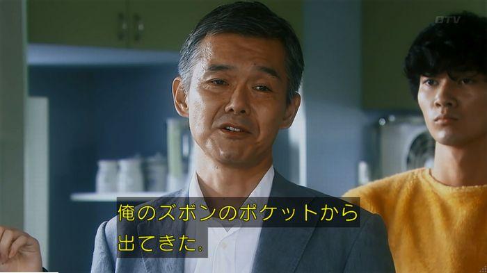 警視庁いきもの係 最終話のキャプ652