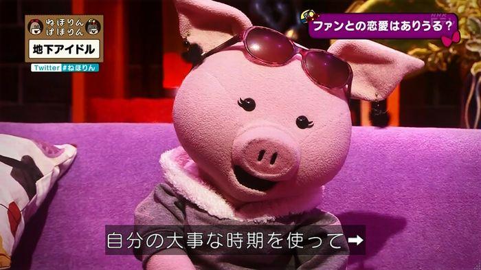 ねほりん 地下アイドル後編のキャプ329