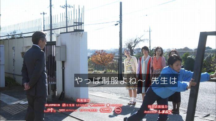 監獄のお姫さま 最終話のキャプ640