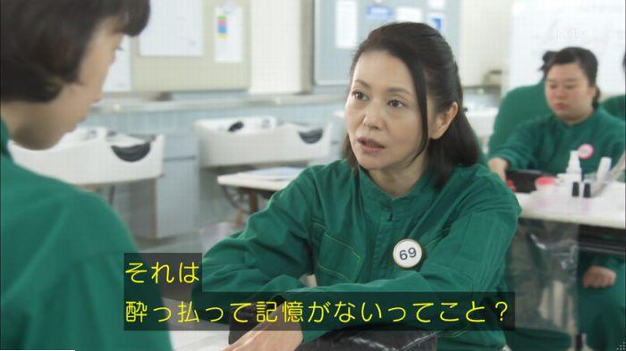 監獄のお姫さま 9話のキャプ558