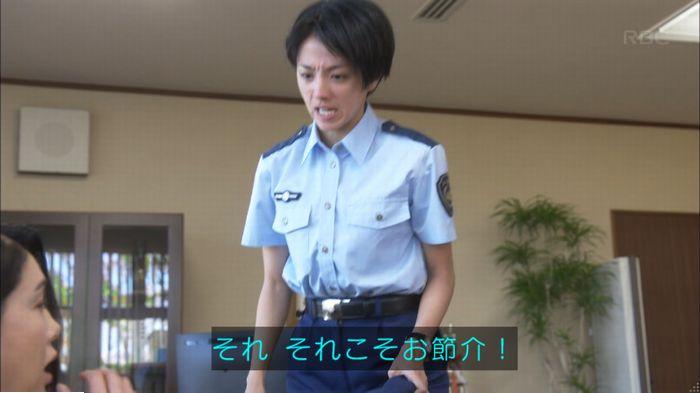 監獄のお姫さま 9話のキャプ139