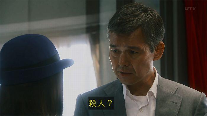 いきもの係 2話のキャプ52