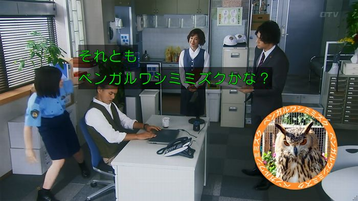 警視庁いきもの係 8話のキャプ126