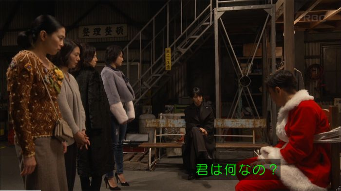 監獄のお姫さま 2話のキャプ212