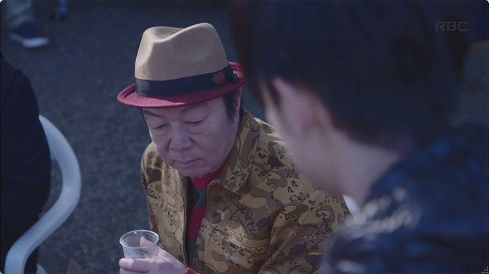 逃げ恥 最終話のキャプ323