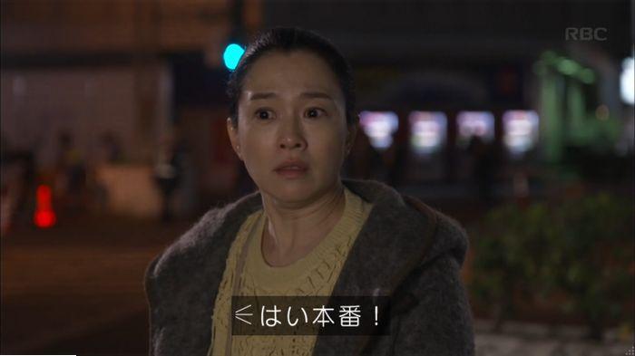 監獄のお姫さま 7話のキャプ503