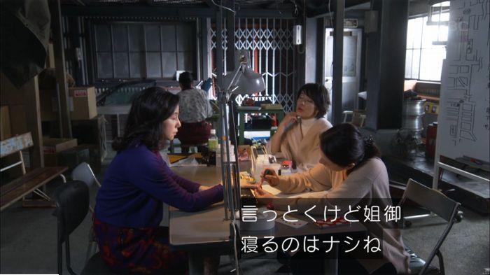 監獄のお姫さま 9話のキャプ468