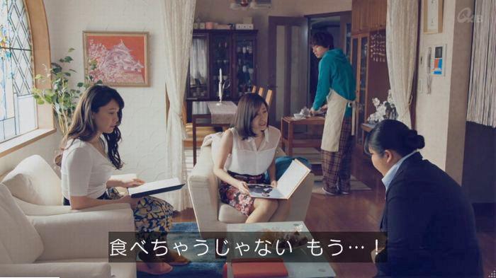 家政婦のミタゾノ 2話のキャプ148