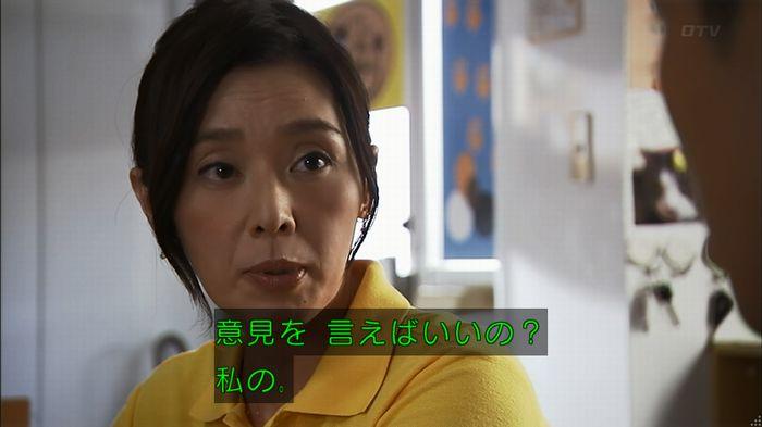 ウツボカズラの夢4話のキャプ239