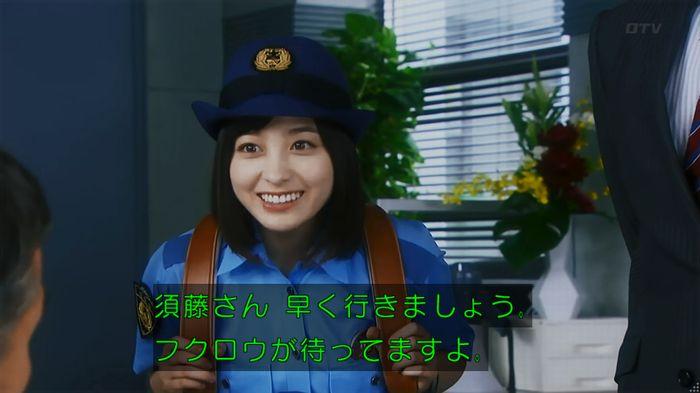 警視庁いきもの係 8話のキャプ139