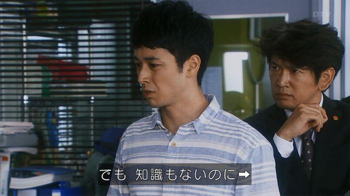 7話のキャプ519