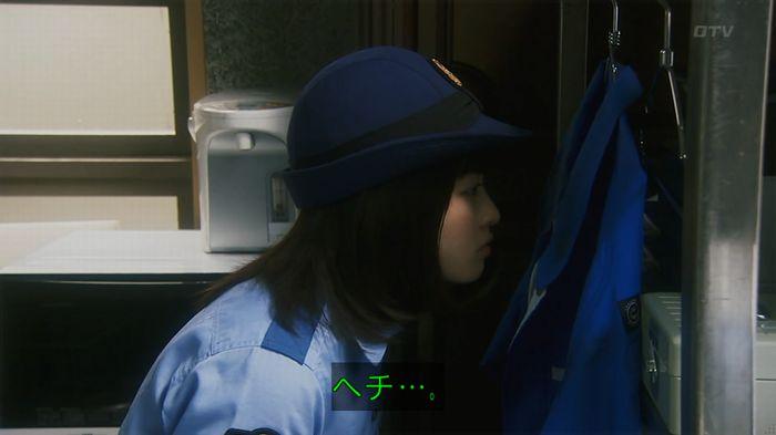 いきもの係 2話のキャプ218