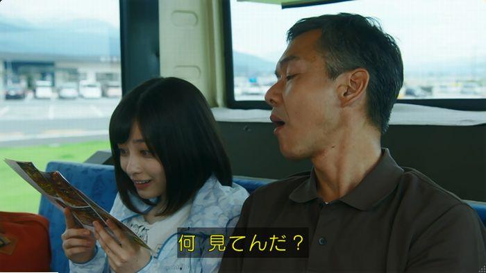 警視庁いきもの係 9話のキャプ30