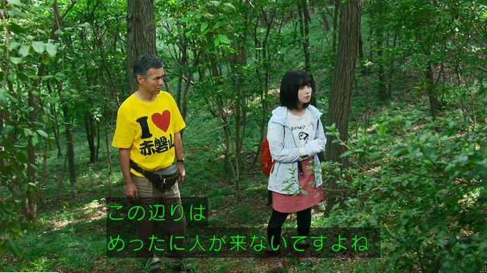 警視庁いきもの係 9話のキャプ589