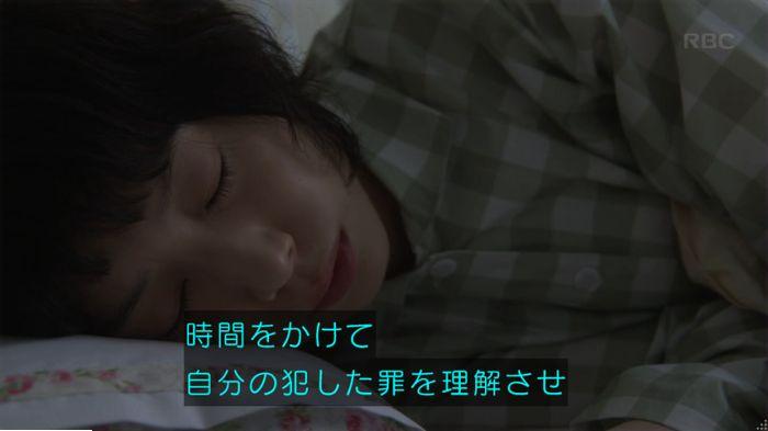 監獄のお姫さま 3話のキャプ169