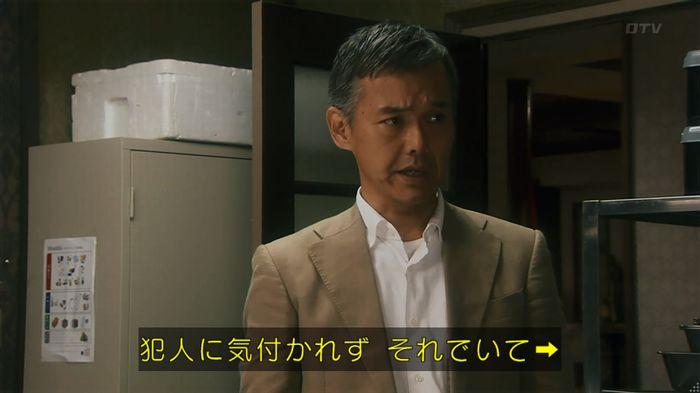 いきもの係 2話のキャプ668
