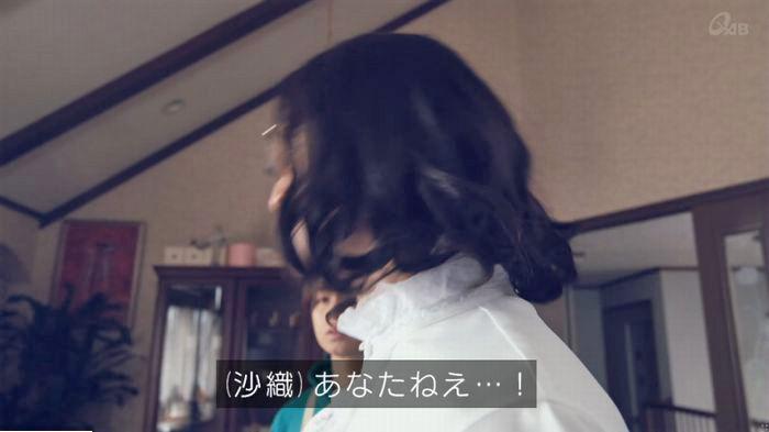 家政婦のミタゾノ 2話のキャプ191
