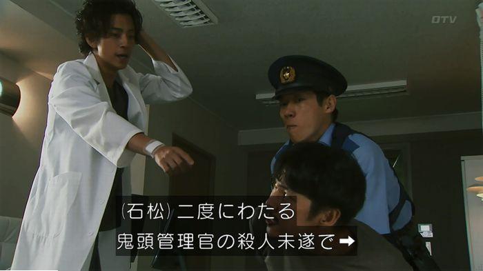 警視庁いきもの係 最終話のキャプ615
