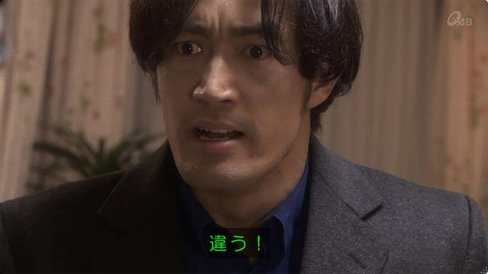 奪い愛 3話のキャプ758