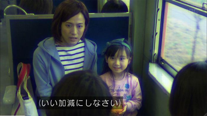 監獄のお姫さま 9話のキャプ48