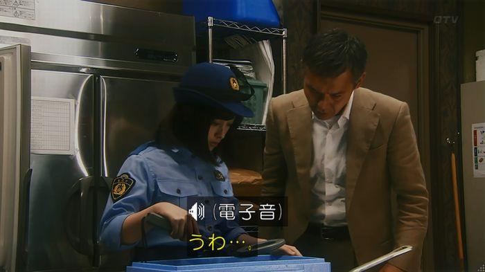 いきもの係 2話のキャプ678